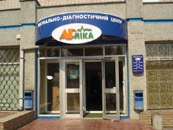 Лечебно-диагностический центр «Арника-плюс» Кременчуг